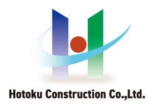 総合建設企業 邦徳建設株式会社
