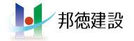 総合建設企業 邦徳建設株式会社|東京・千葉
